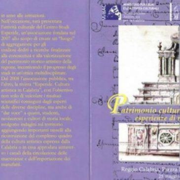Patrimonio culturale e fonti archivistiche